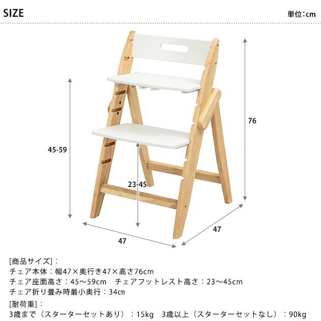 moji モジ ハイチェア イッピー YIPPY  ベビーチェア 高さ調節 長く使える 赤ちゃん ベビー 天然木製 椅子 イス 子ども キッズ 大人 キッズチェア ダイニングチェア