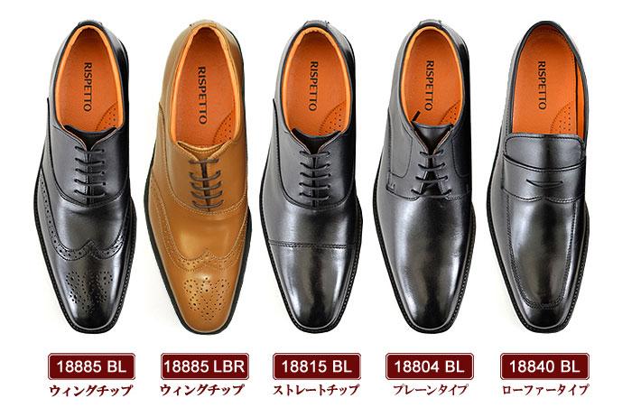 革靴は「つま先」「履き口周りの仕様」を主なポイントとして、様々なデザインに分岐していきます。
