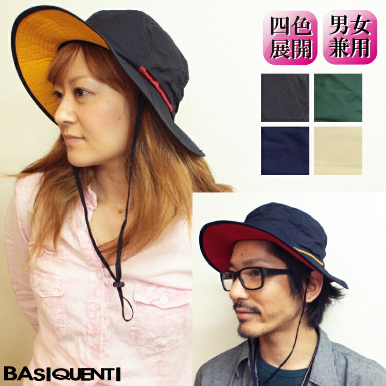343e9821bd2 Hats and Caps River-Up  Extra large size 64 cm ☆ linen material ...