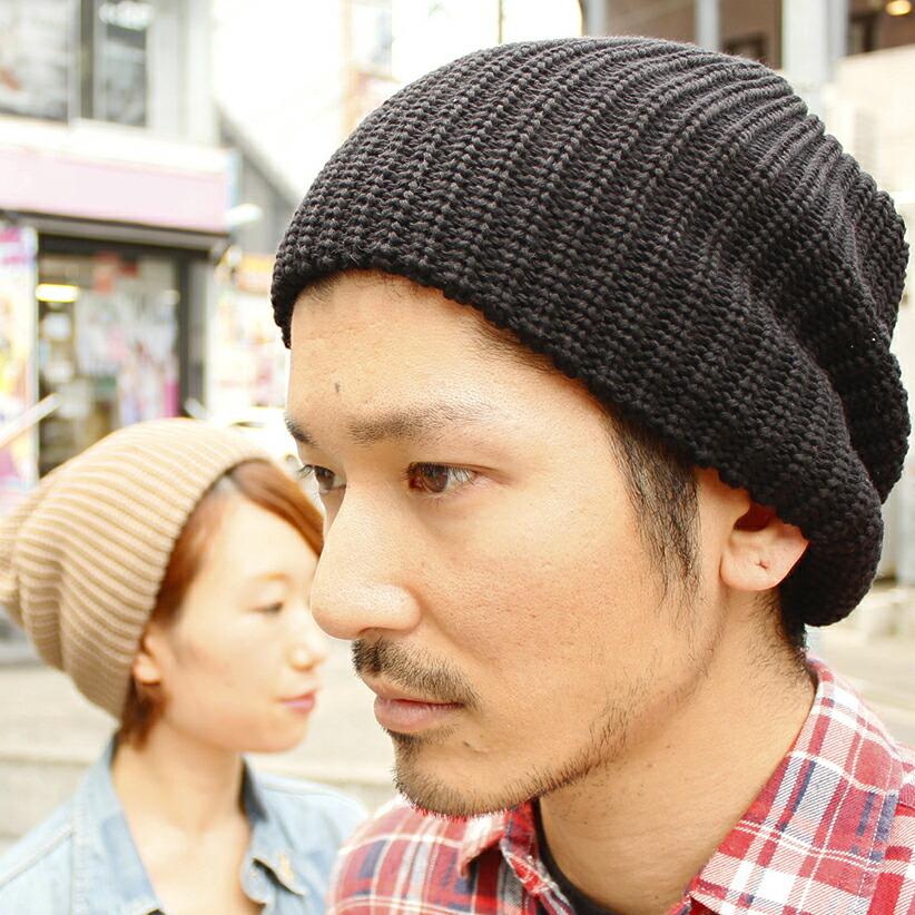Hats and Caps River-Up  Large simple knit hat knit CAP 3e84944e52d