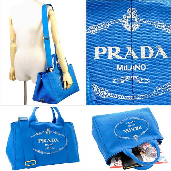 250e315ca671 PRADA [ カバン ] 鞄大人の女性にぴったりなトートバッグです。人気のカナパシリーズは使い勝手もよく、広めのマチにオープンタイプのコンパートメントは荷物の  ...