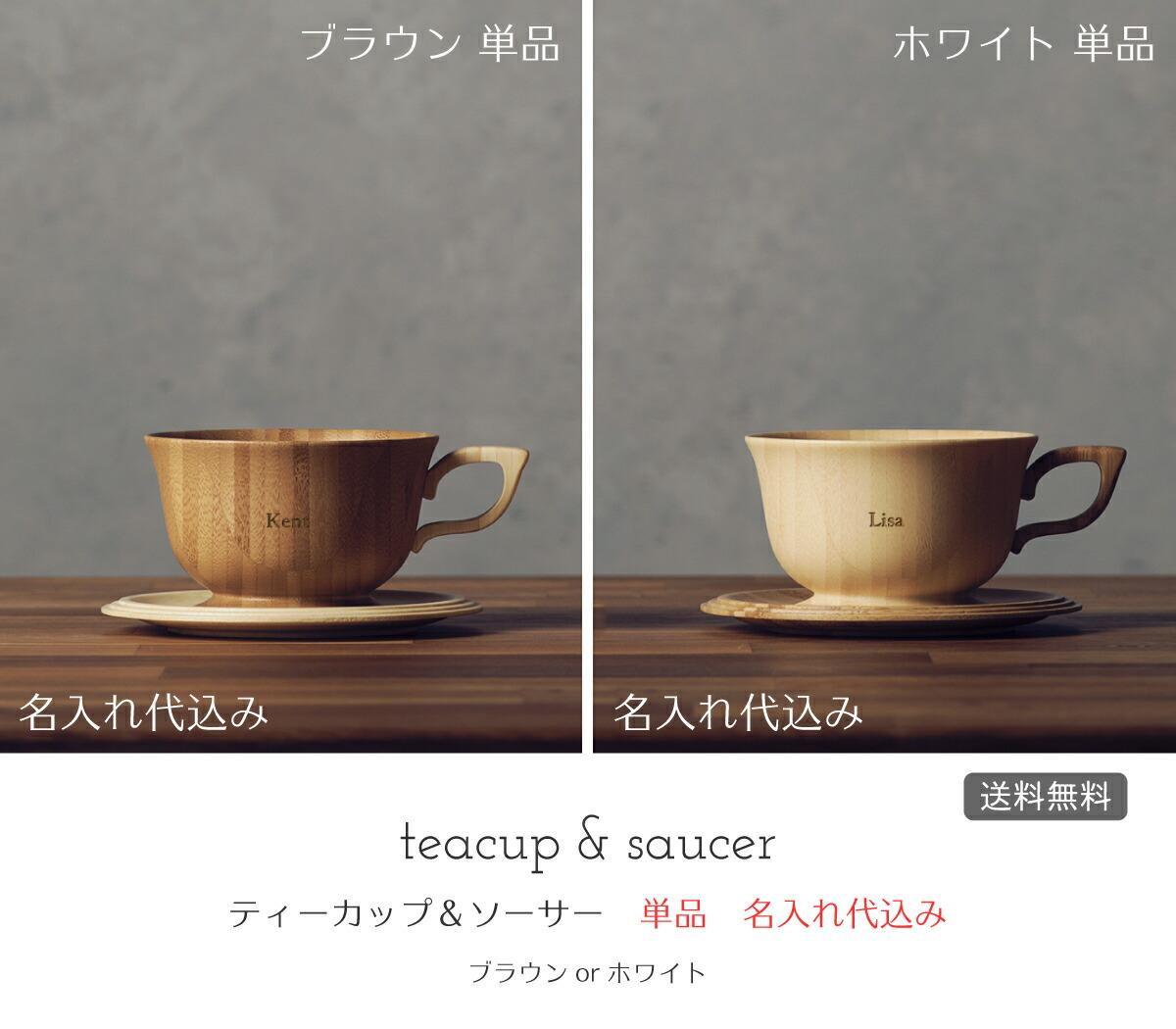 商品画像メイン01