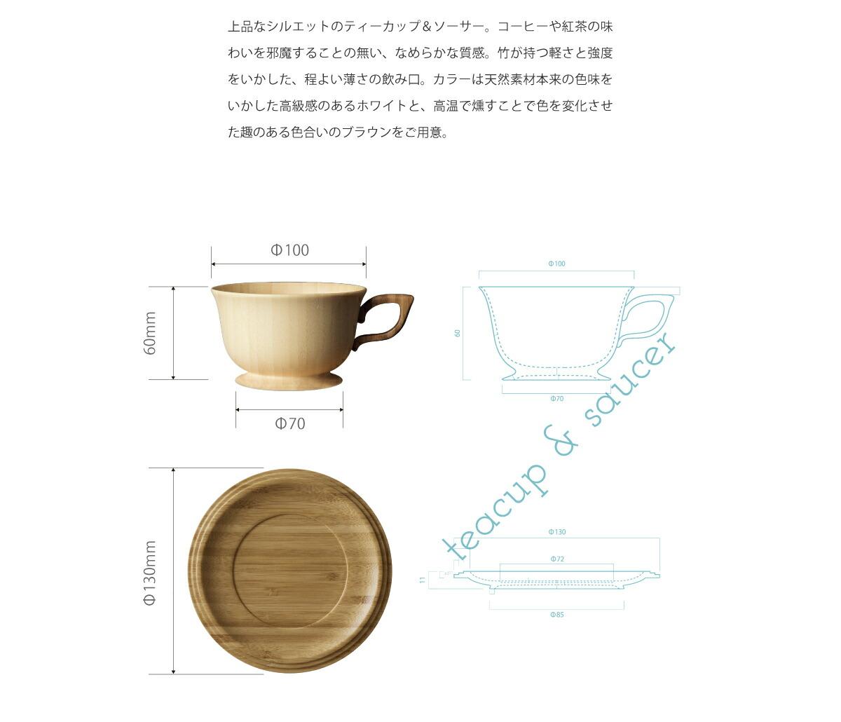 商品画像メイン02