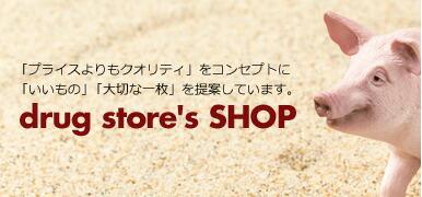 drug stores shop