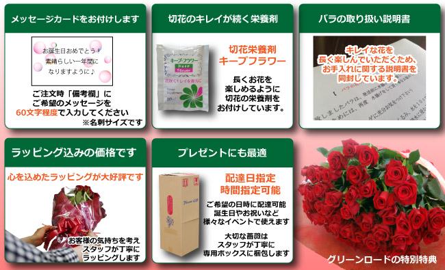 バラ 花束 プロポーズ