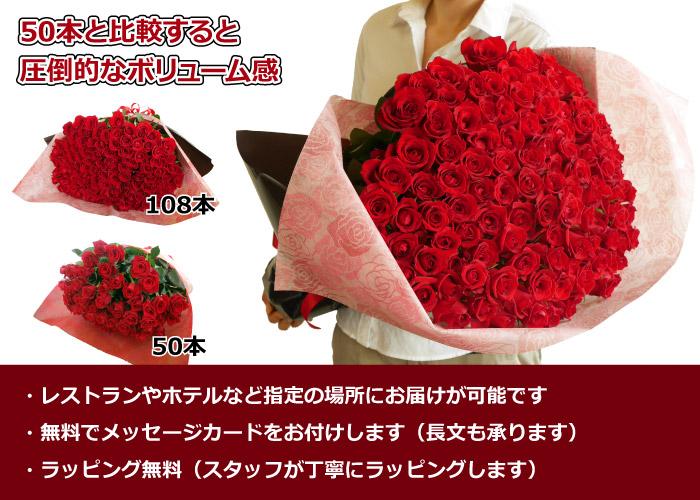 プロポーズ バラ 花束