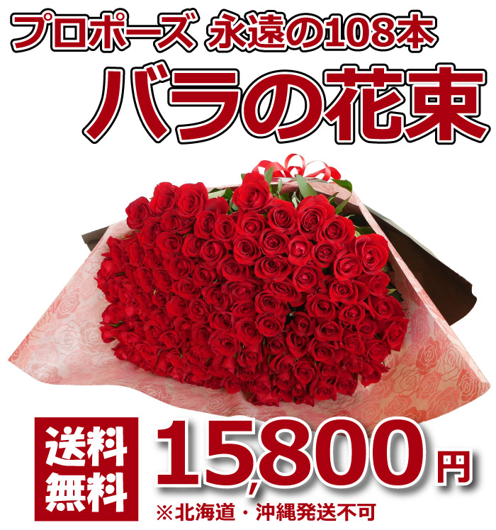 プロポーズ 花束 豪華