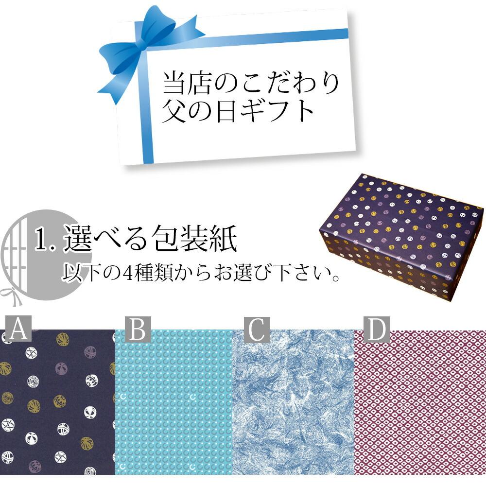 10包装紙