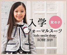 10509822f053a We wish children will bring smile to people all over the world