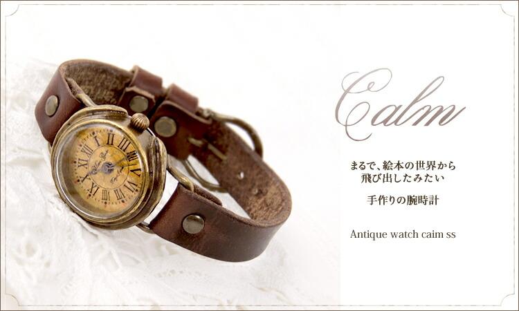 Gothic Laboratory アンティークな腕時計 Calm