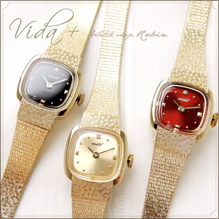 Vida+ スクエア レディース腕時計〈 ヴィーダプラス 〉腕時計 レディース かわいい ゴールド 時計 アンティーク チェーンベルト 入社祝い  入学祝い 誕生日 プレゼント ギフト 人気 おすすめ レッド ブラック 【送料無料】|レディース腕時計専門店 ロビン