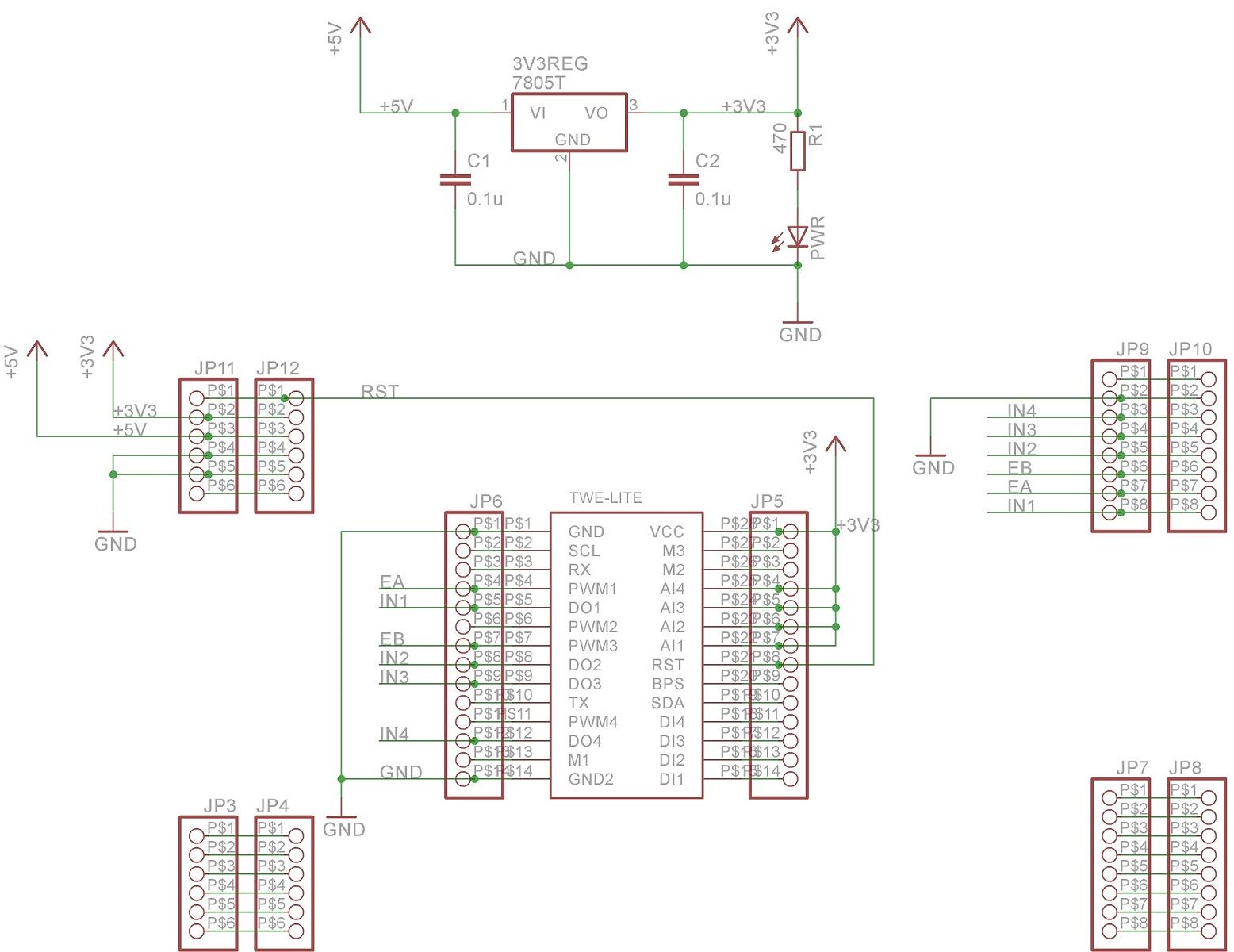 モーター用リモコンシールド vs shd 〈 arduino関連 〉