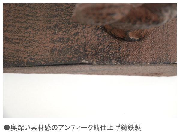 COVENT GARDEN(コベントガーデン) キャスト・ルースター・ドアストッパー