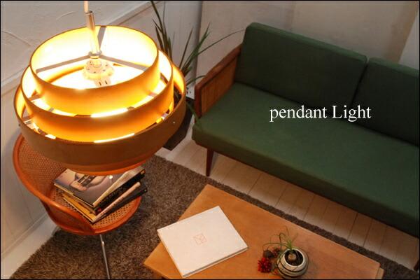 Ring ペンダントライト L ライトブラウン INTERFORM (インターフォルム) 天井照明