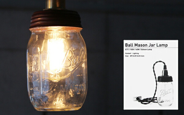 Ball mason jar lamp mozeypictures Image collections