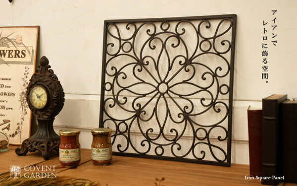 rocca-clann | Rakuten Global Market: Iron square panels S (GZ-40) (wall decorations antique ...