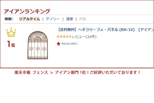 COVENT GARDEN(コベントガーデン) ヘネラリーフェ・パネル