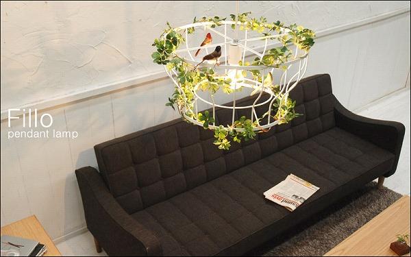 Fillo (フィッロ) pendant light DI CLASSE (ceiling illumination, cafe shop)