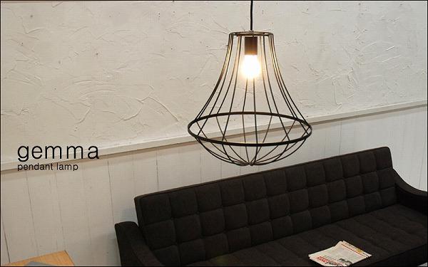 Gemma (ジェンマ) ペンダントライト・ブラック DI CLASSE (天井照明・カフェ・ショップ)