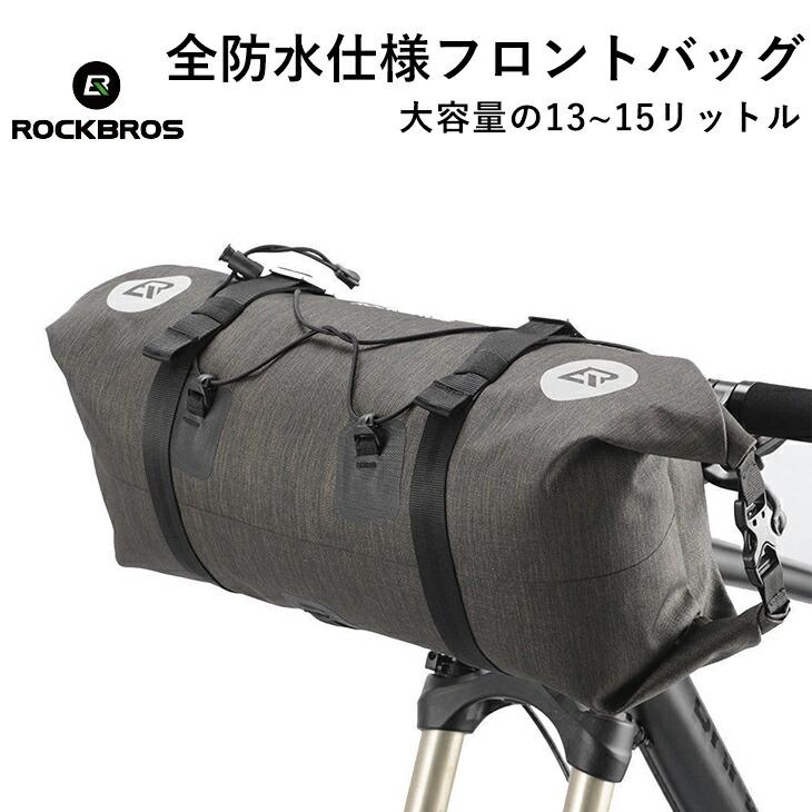 RockBros Bicycle Handlebar Bag 14-15L Extra Large Capacity Bag Black