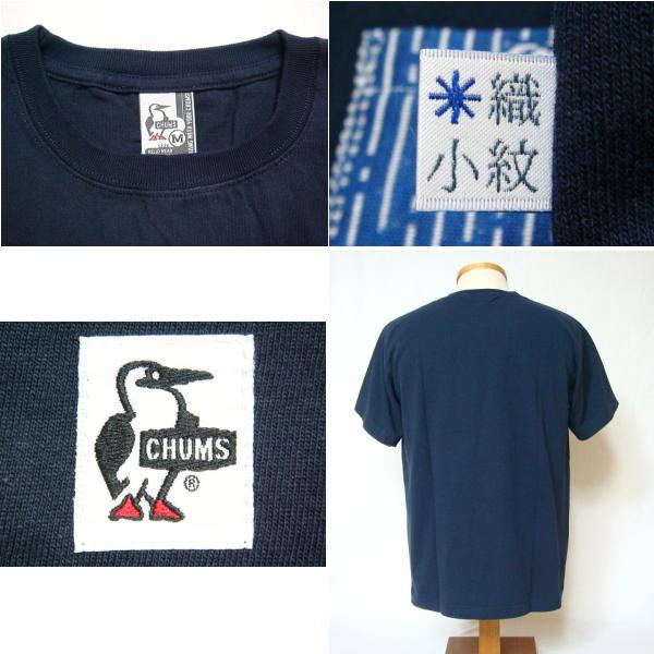 チャムス CHUMS 半袖 ポケット Tシャツメンズ 東北限定 米織小紋 ch01-1818