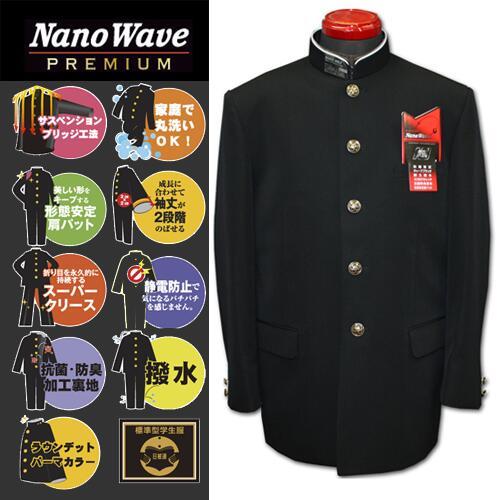 「上質」という名の学生服ナノウェイブプレミアム