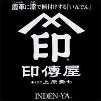 印傳屋INDEN-YA