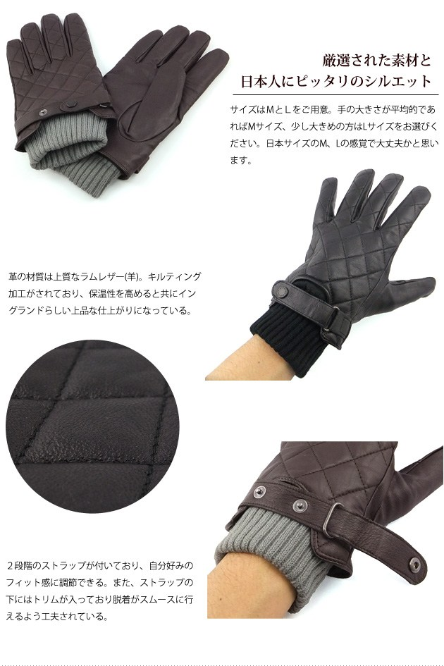 barbour quilted gloves sale > OFF58% Discounted : barbour quilted gloves - Adamdwight.com