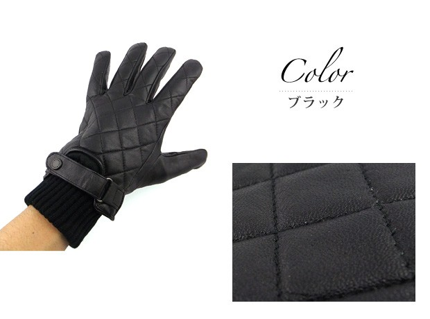 Barbour Quilted Gloves - Best Accessories Home 2017 : leather quilted gloves - Adamdwight.com