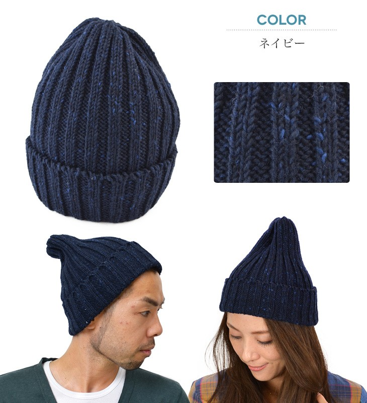 b9e269d9f80 ROCOCO attractive clothing    NEP WOOL WATCH CAP made in the ...