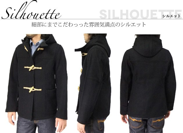 ROCOCO attractive clothing | Rakuten Global Market: FIDELITY ...