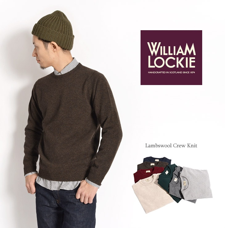 Crew neck knit of well-established knitwear maker WILLIAM LOCKIE. The knit  knit out of lamb s wool possesses a good-quality article in an expression  ... fd3910c9575