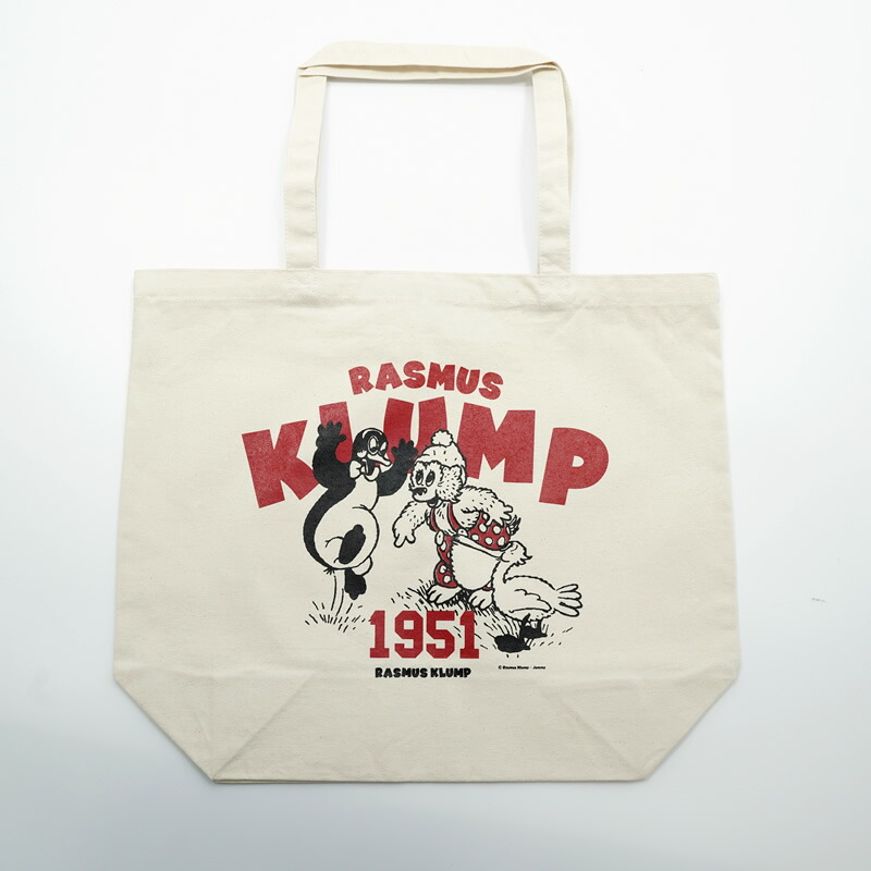 ラスムス クルンプ トート (1951)
