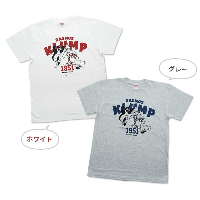 ラスムス クルンプ Tシャツ (1951)