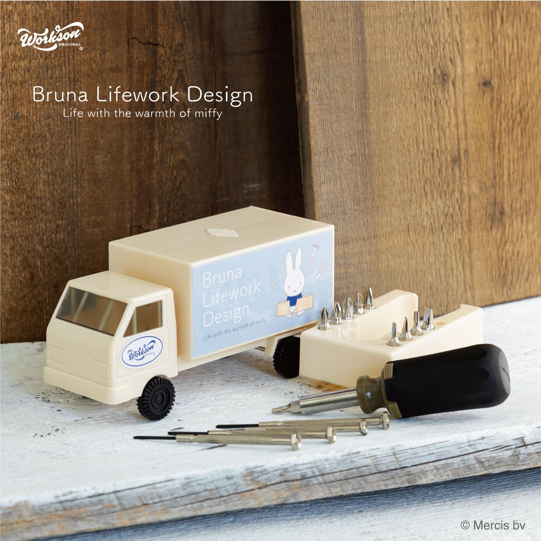 Bruna Lifework Desingn ミッフィートラック型ツールボックス