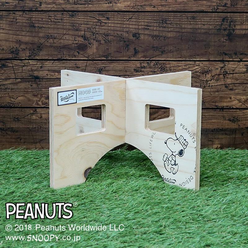 Peanuts Life Work Design MOOD ワークレッグmini