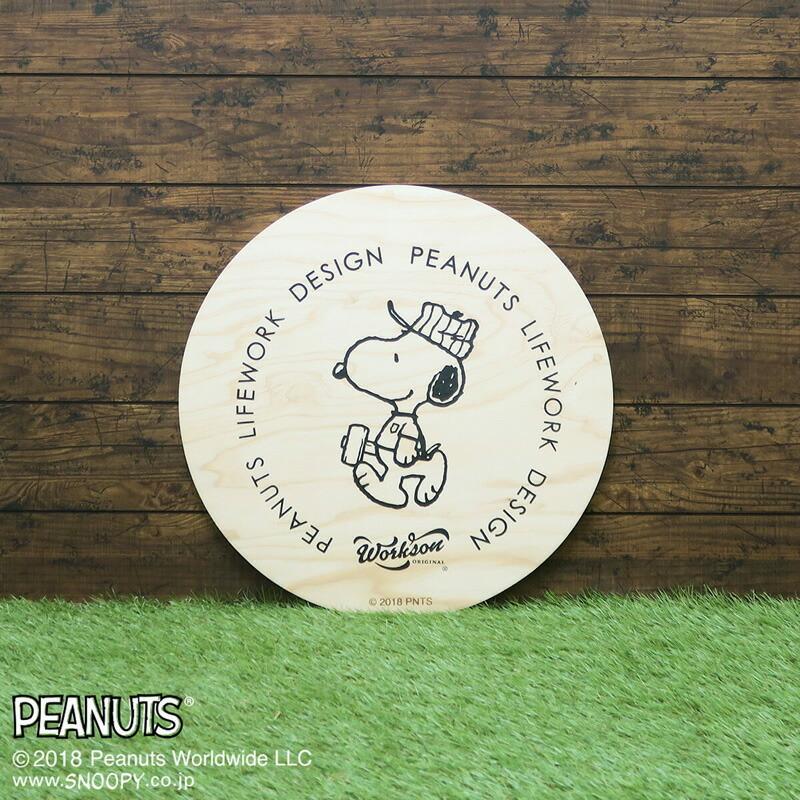 Peanuts Life Work Design MOOD ワークレッグmini天板