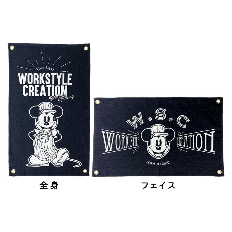 Disney Workstyle Creation/バナー