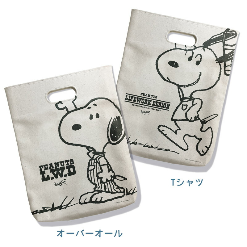 Peanuts Life Work Design WITH ME TOTE