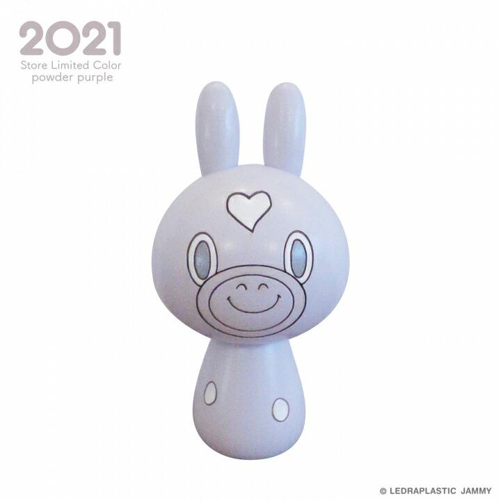 ロディこけし(パウダーパープル 2021)
