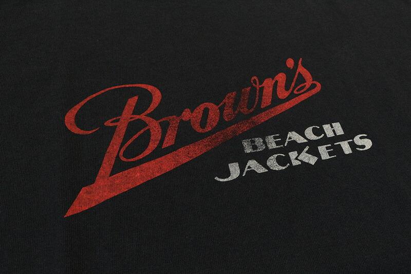 ブラウンズビーチ
