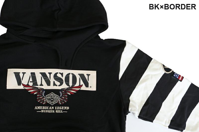 VANSON