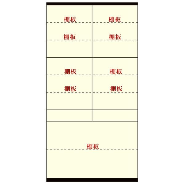 食器棚 ダイニングボード 幅90cm 完成品 ハイタイプ キッチンボード 引き戸 キッチン収納 カップボード 薄型 スリム ガラス扉 木製 引き出し シンプル モダン 日本製