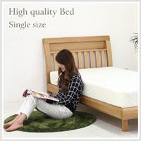 フレームのみ シングルベッド スノコ シングルベッド IKEA ニトリ 無印好きに人気 05P23Aug15