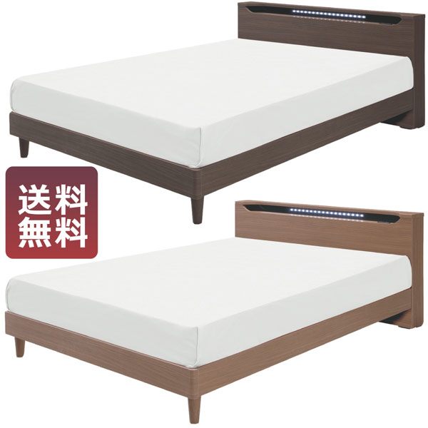 シングルベッド フレーム単体 木製 LEDライト 棚付き コンセント付き モダン シングルサイズ シンプル フレームのみ ブラウン ダークブラウン 茶色
