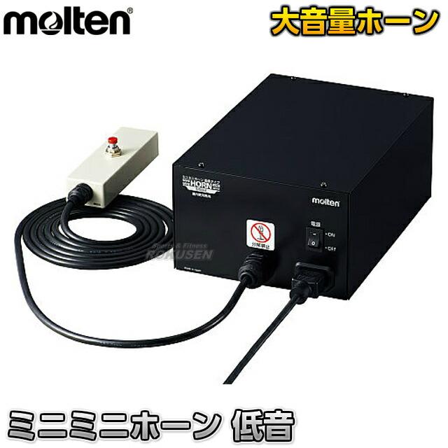 【モルテン・molten バレーボール】ミニミニホーン MMHL