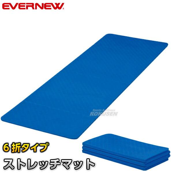 【EVERNEW・エバニュー トレーニング】ストレッチマット折りたたみ ETB239
