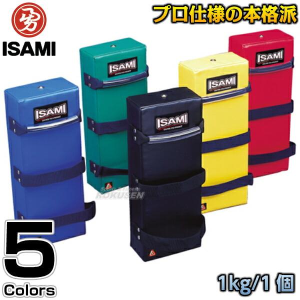 【ISAMI・イサミ】カラーキックミット 1個 SD400