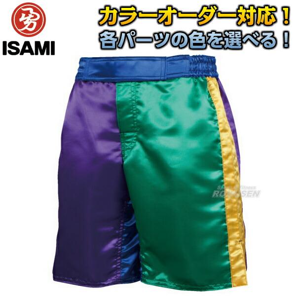 【ISAMI・イサミ】セミカラーオーダーバトルパンツ サイドラインあり IB-152(IB152)