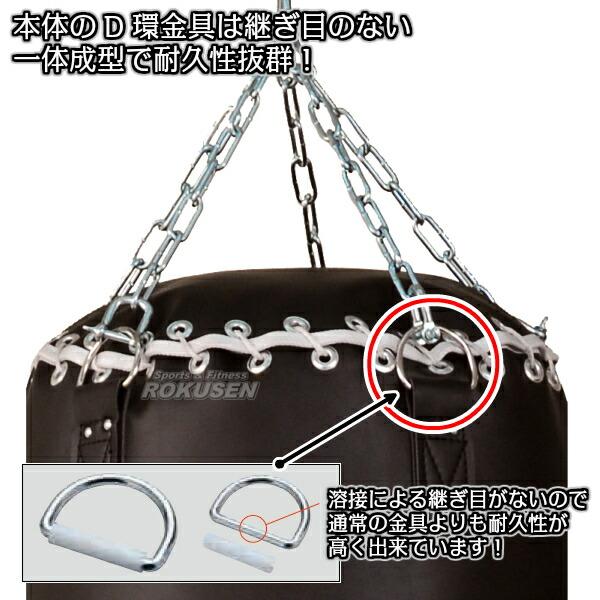 【マーシャルワールド 格闘技】ベルエーストレーニングバッグ